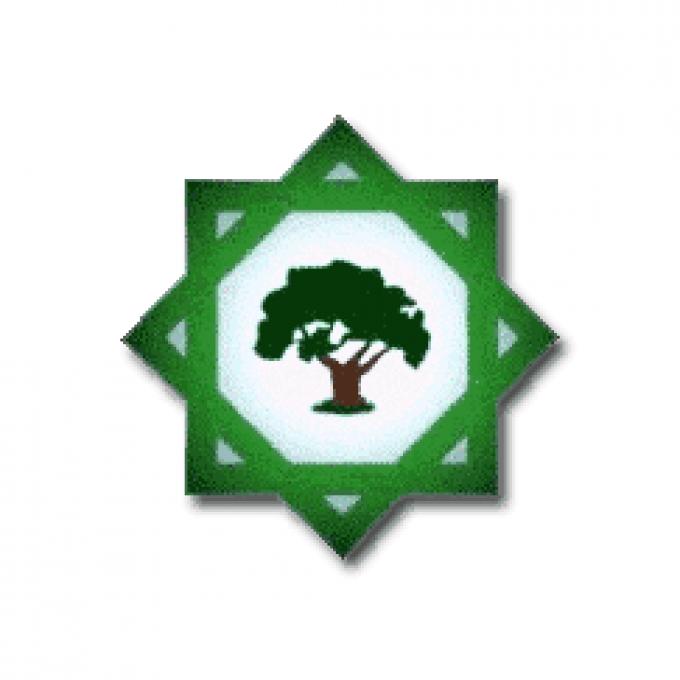 CPIFP de San Blas